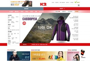 K2 shop Flash Update