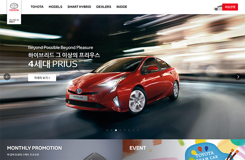 TOYOTA KOREA website renewal